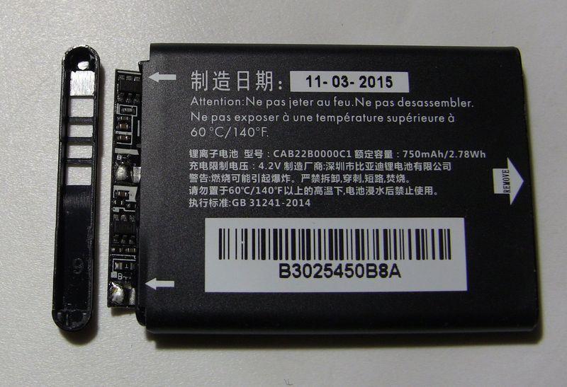 Обзор и небольшой ремонт автомобильного видеорегистратора KS-is Firex (KS-095) 11