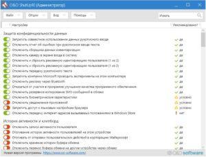 Полезный софт для Windows 1