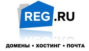 Регистрация домена и хостинг 1